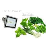 Фито прожектор DE-GL-150Вт Спектр для зелени