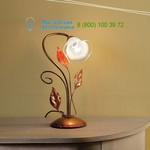 Masca  1814/B1, Настольная лампа