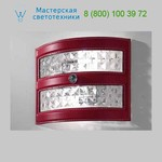 Lumen Arte 6700/AP30 бра