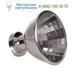153743 SLV REFLECTOR отражатель хром