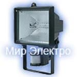 Прожектор Junior 500W с датчиком движения