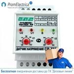 CP-730 Реле контроля для трёхфазной сети, 150-210В/230-260В, F&F