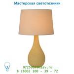 Lucide POLLI Tischl. E14 H41 Schirm D25cm Kreem 13507/81/38 настольная лампа