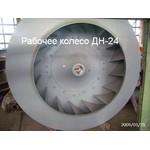 Дымосос центробежный ДH-24ФК