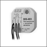 Бистабильное реле BIS-403