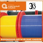 ОКВп/Ст-Т 1-8Е3-0.22(0.36)-9.5 ТУ 3587-086-21059747-2011