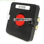 Кнопочные посты ПКЕ112-1 кнопка кр. (аналог) (от 100 шт.)