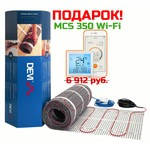 Теплый пол Devimat DTiR-150 - 8 м²