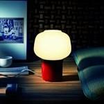 Foscarini 245001 63 Doll, Настольная лампа