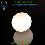 Globo Base Table Lamp Viso