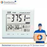 DT-802 Индикатор концентрации углекислого газа