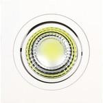 HL6701L Светодиодный светильник встраиваемый 5W 2700К Белый