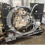 Дизель генератор  GMJ33 номинальной мощности - 30 кВА