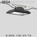 9460 BEGA светильник на опору