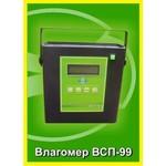 Измеритель влажности зерна и семян ВСП-99
