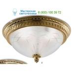 31051 ZONCA, Потолочный светильник