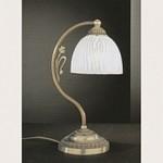 Reccagni Angelo P 5650 P Br.Arte Bianco 5610-5650-5670, Лампа настольная