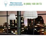 SPBEL118FLE AXO Light BELL подвесной светильник