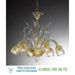 Люстра 1189/6 Oro 24 Kt Vetri Lamp