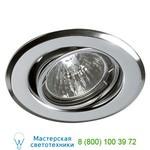 прожектор Brumberg 36181020