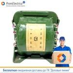 ТН60-127/220-50 трансформатор купить В НАЛИЧИИ
