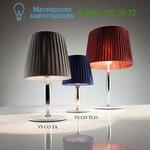 VS CO CO Vintage настольная лампа
