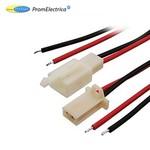 Межплатные кабели питания 1015 AWG20 2x2.8 5mm L=250mm RB (минимальная сумма счета 2000 руб)