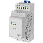 Блок питания датчиков БПУ-2 AC230В УХЛ4 от производителя
