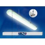 Подвесной светодиодный светильник Ангилья мощностью 70 W