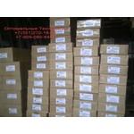 ПТ1.1-35-10-3,2 У1 Патрон высоковольтного предохранителя