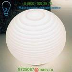 Flow Table Lamp Rotaliana