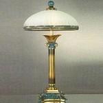 Bejorama B/1932 cuero ver Antiq, Лампа настольная