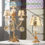 3060/LP Lumen Arte настольная лампа