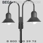 7888 BEGA светильник на опору