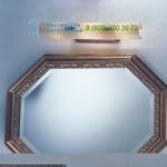 Possoni 4001/A4 , Настольная лампа