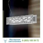 703309083720 Laguna подвесной светильник Leucos