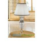 Настольная лампа VE 1014/TL1 Masiero
