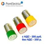 BA9S-LED-24VAC/DC-Y Светодиодные лампочки, цоколь BA9S, желтого цвета 24VAC/DC