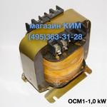 ОСМ-1 1,0  220\12-12 Трансформатор понижающий