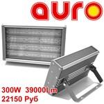 Промышленный светодиодный светильник АУРО-ПРОМ-300 300Вт 39000Лм IP67