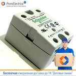 SSRPCDS90A3 Shneider Electric ТВЕРДОТЕЛЬНОЕ РЕЛЕ, 90А
