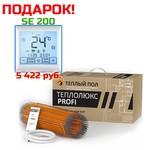 Электрический теплый пол Теплолюкс PROFI - ProfiMat 160-6,0 м²