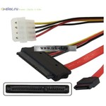 Sata шнуры SATA 7pin + Power 15pin 0.90m (от 20шт.)