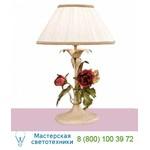 Настольная лампа LP5105/1/B Passeri