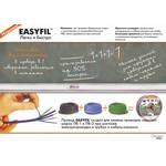 EASYFIL H07V-U      аналог ВВГ 3х1,5 или 3хПВ1х1,5