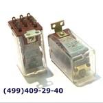 РПУ-0-УХЛ4 Реле промежуточное 220В переменного тока