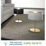 5300.4013 настольная лампа Marex Effusionidiluce
