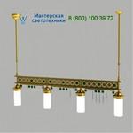 Подвесной светильник HL 6-1553/4 gold grun Orion