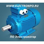 Электродвигатель AMH315M6, 160 кВт