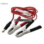 Сетевые шнуры 8-0012 2.5mm (от 100 шт.)